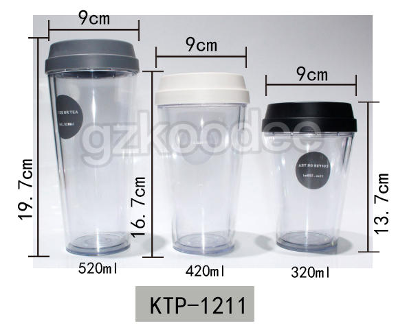 Custom Double Wall Plastic Coffee Cup 320/420/520ml Koodee